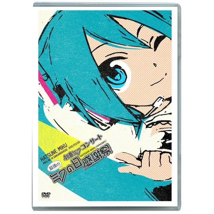 ������� ���� / Hatsune Miku - Miku no Hi Daikanshasai 2 Days + Alternative Angles (2012) BDRip 1080p